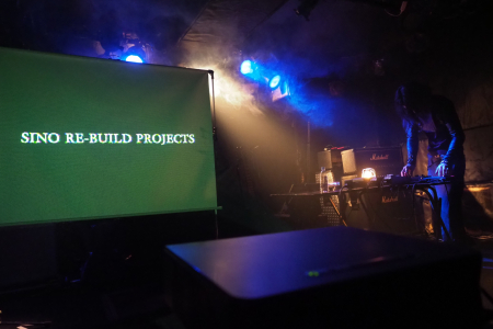 Sino Rebuild Projects at Hall of Cthulhu